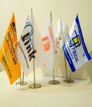Печать флагов
